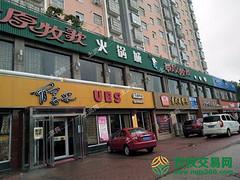 驻马店遂平县 2200平米 商业用地 转让