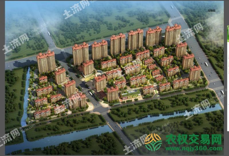 江苏省徐州市沛县230亩城镇住宅转让
