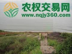 福建省漳州市漳浦县50亩荒地转让