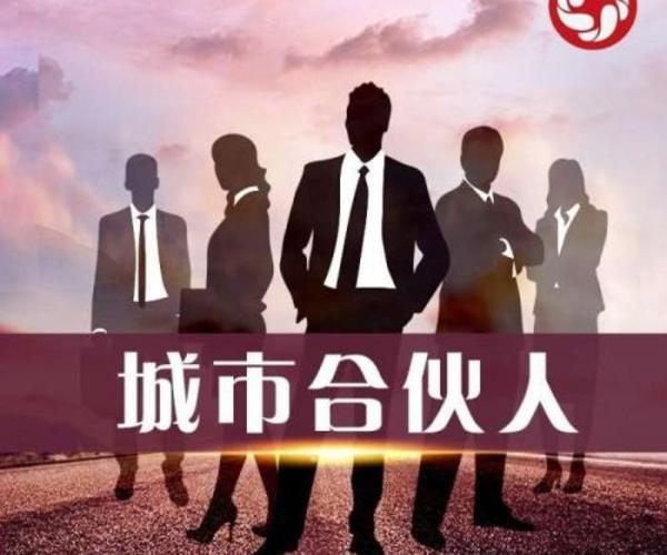 错过了太多机会告诉为什么要12月31日去武汉参加共享农业大会