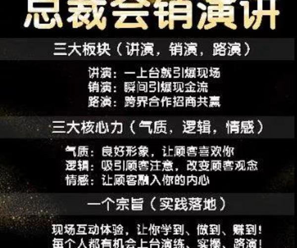 干农业千万别错过武昌1月8号今年最后一次学习机会