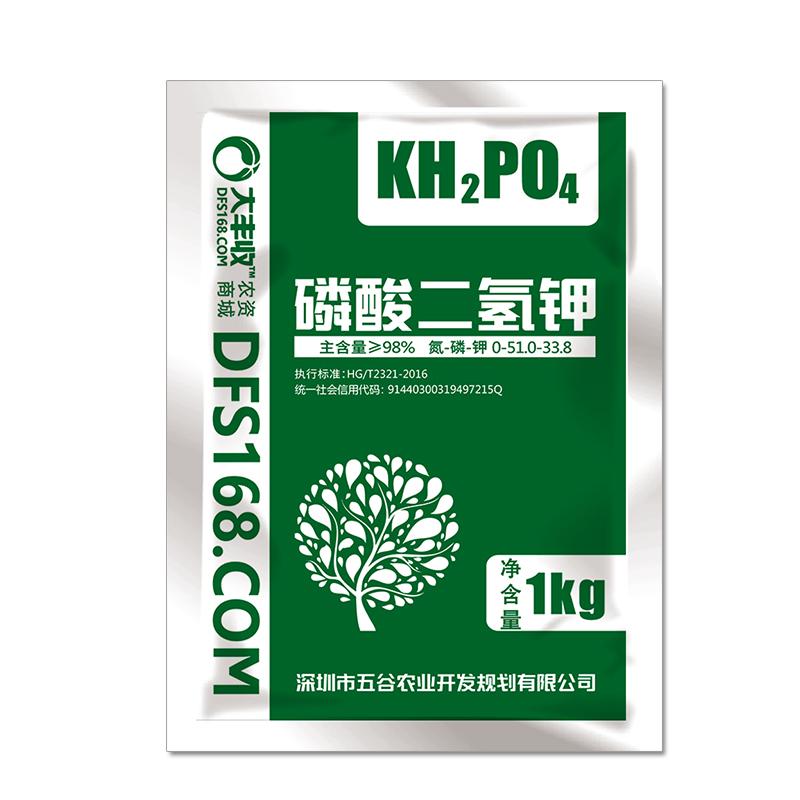 磷酸二氢钾1kg 1kg*1袋