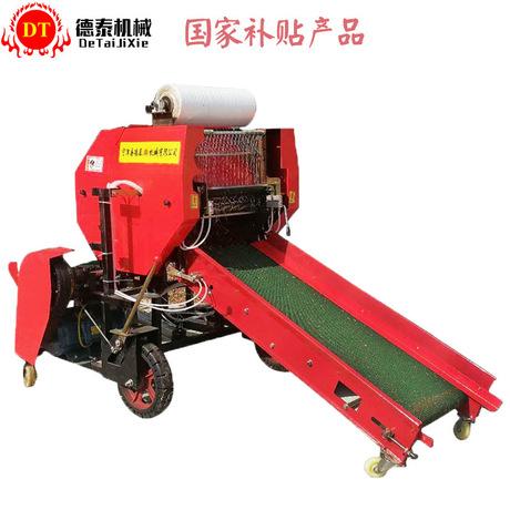 智能全自动家用青贮打捆包膜机黄储鲜草发酵农机小型牧草打捆机