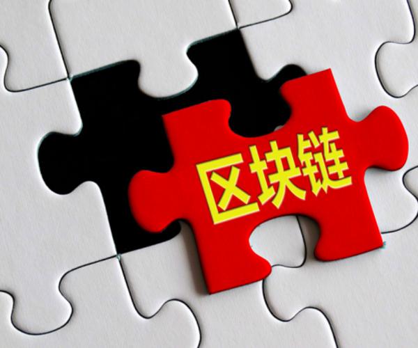 农权交易网CEO谈:区块链+中国农业